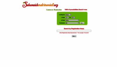 What Sahuvaishmatrimonial.org website looked like in 2019 (1 year ago)