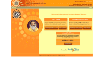 What Sms.ashram.org website looked like in 2019 (1 year ago)