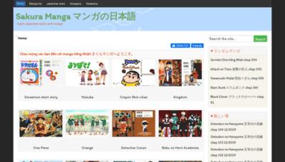 What Sakuramanga.net website looked like in 2019 (1 year ago)
