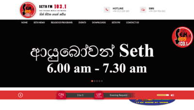 What Sethfm.lk website looked like in 2020 (1 year ago)