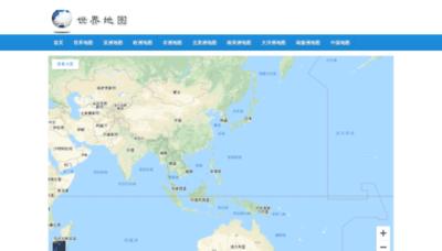 What Shijieditu.net website looked like in 2020 (1 year ago)