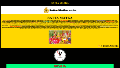What Satta-matka.co.in website looked like in 2020 (1 year ago)