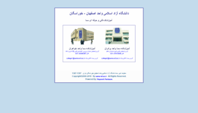 What Sama-isf.ac.ir website looked like in 2020 (1 year ago)