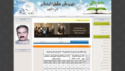 What Shahedekhoshnam.ir website looked like in 2020 (1 year ago)