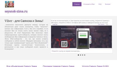 What Sayansk-zima.ru website looked like in 2020 (1 year ago)