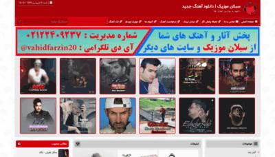 What Sabalanmusic.ir website looked like in 2020 (1 year ago)