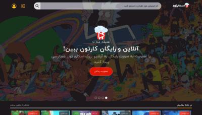 What Skytoon.net website looked like in 2020 (1 year ago)