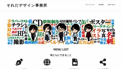 What Soleda.jp website looked like in 2020 (1 year ago)