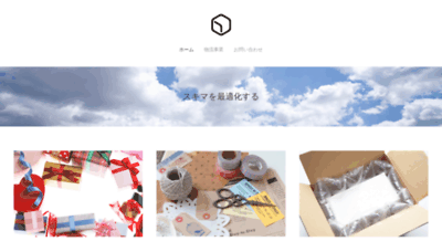 What Sukimade.co.jp website looked like in 2020 (This year)