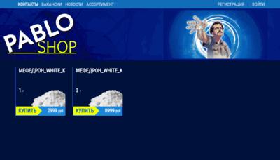 What Skbar.biz website looked like in 2020 (1 year ago)