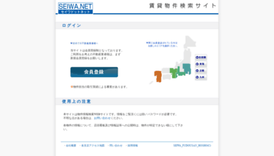What Seiwa-dss.net website looked like in 2020 (1 year ago)