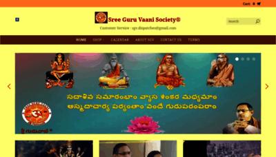 What Sriguruvaani.net website looked like in 2020 (This year)