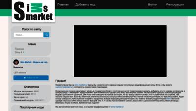 What Sims-market.ru website looks like in 2021