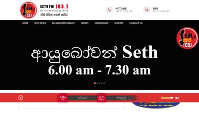 What Sethfm.lk website looks like in 2021