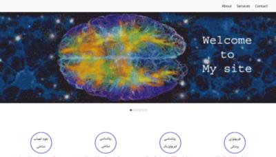 What Shahramzarrabian.ir website looks like in 2021