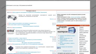 What Start-drive.com.ua website looks like in 2021