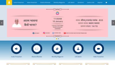 What Satshrut.org website looks like in 2021