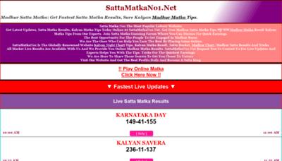 What Sattamatkano1.net website looks like in 2021