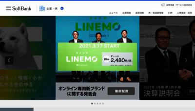 What Softbankbb.co.jp website looks like in 2021