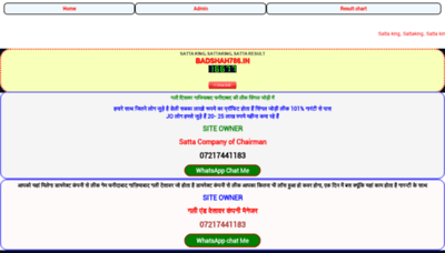 What Satta-kingss.in website looks like in 2021