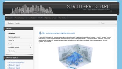 What Stroit-prosto.ru website looks like in 2021