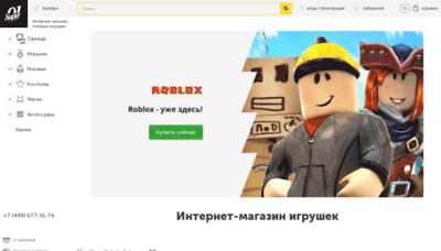 What Super01.ru website looks like in 2021