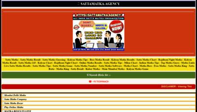 What Sattamatka.agency website looks like in 2021