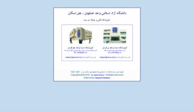 What Sama-isf.ac.ir website looks like in 2021