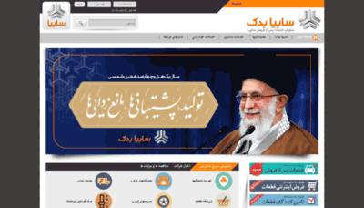 What Saipayadak.org website looks like in 2021