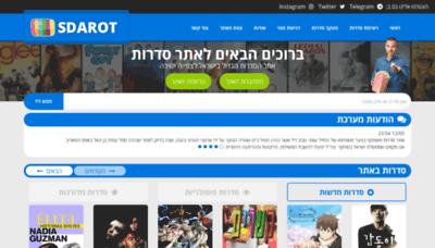 What Sdarot.work website looks like in 2021