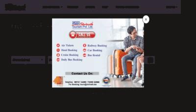 What Shrinath.biz website looks like in 2021