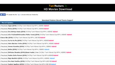 What Teamrockers.net website looked like in 2016 (4 years ago)