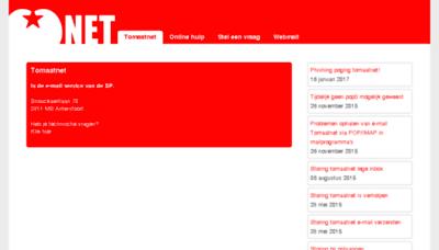 What Tomaatnet.nl website looked like in 2017 (4 years ago)