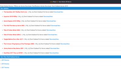 What Trdub.net website looked like in 2019 (2 years ago)