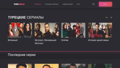 What Turkserial.org website looked like in 2019 (2 years ago)