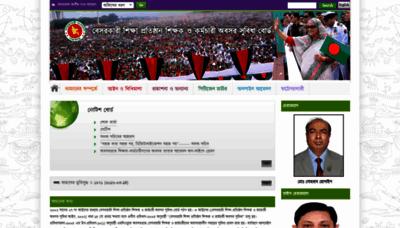 What Terbb.gov.bd website looked like in 2019 (2 years ago)