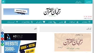 What Tarjumanulquran.org website looked like in 2019 (2 years ago)