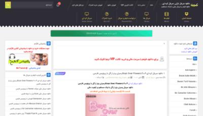 What Tasvirfa.vip website looked like in 2019 (1 year ago)