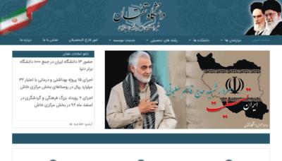 What Taftankhash.ir website looked like in 2020 (1 year ago)