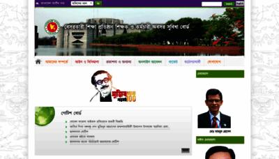 What Terbb.gov.bd website looked like in 2020 (1 year ago)