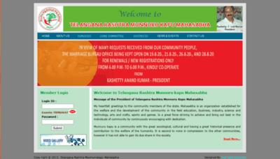 What Trmunnurukapu.org website looked like in 2020 (1 year ago)