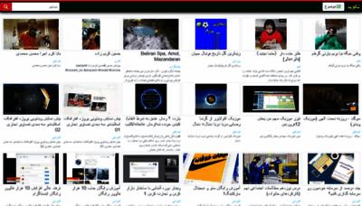 What Takvid.ir website looks like in 2021