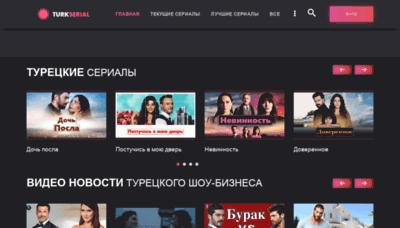 What Turkserial.org website looks like in 2021