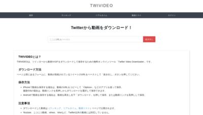What Twivideo.net website looks like in 2021