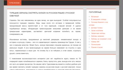 What Turkcinema.org website looks like in 2021
