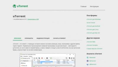What Utorrentinfo.ru website looked like in 2019 (2 years ago)
