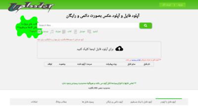 What Uplooder.net website looked like in 2020 (1 year ago)