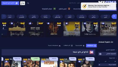 What Uae.mycima.vip website looked like in 2020 (This year)