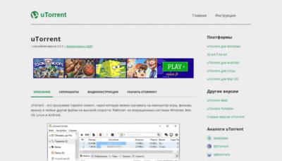 What Utorrentinfo.ru website looks like in 2021
