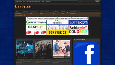 What Uzver.co website looks like in 2021